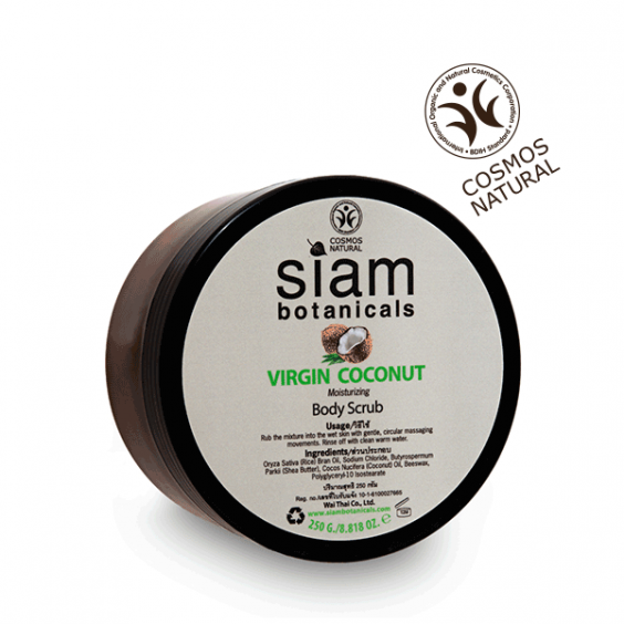 Virgin-Coconut-Body-Scrub-250g-2